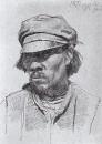 Голова калмыка. 1871