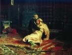 Иван Грозный и сын его Иван 16 ноября 1581 года. 1885