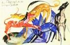 Четыре пса из своры принца Юсуфа