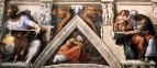 Роспись свода Сикстинской капеллы. Пророки Иеремия и Исайя. Ватикан.