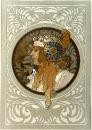 Голова византийки. Блондинка 1897