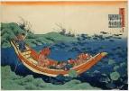 Фунъя-но Ясухидэ (Funya Yasuhide) (ум ок.885). Женщины пытаются управлять лодкой на ветру