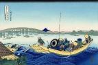 Ночной вид на мост Рёго с берега реки Оммаяга