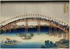 Мост Тэммабати в провинции Сэттсу