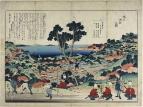 Землемеры 1848