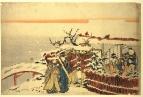 Снежный пейзаж с женщинами, сидящими в чайном доме 230х340 мм