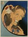 Смеющаяся хання (женщина-демон) с головой ребенка в руке
