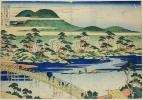 Мост на Арасияма в Ямасиро
