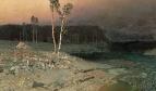 На острове Валааме. 1873