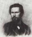 Портрет И.Н.Крамского