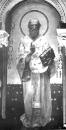 Святой Афанасий. 1885. Кирилловская церковь. Киев