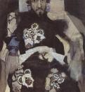 Портрет мужчины в старинном костюме (И.Н.Терещенко). 1886.