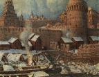 Старое устье реки Неглинной. 1924
