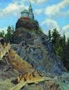 Гора Благодать. 1890