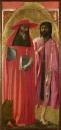 Святой Иероним и Иоанн Креститель