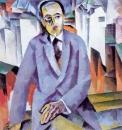 Портрет А. Я. Таирова