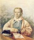 Портрет А И Федотова, отца художника