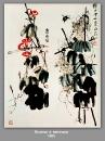 Qi Baishi_12