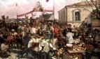 Колхозный праздник (Праздник урожая) 1937
