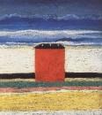 Красный дом. 1932