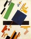 Супрематическая живопись. 1916