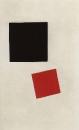 Черный квадрат и красный квадрат. 1915