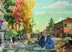 Осеннее гулянье. 1922