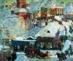 Зима. Масленичное гулянье. 1919