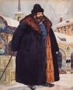 Купец в шубе. 1920
