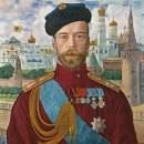 Его императорское величество государь император Николай Александрович Самодержец Всероссийский. 1915