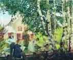 В Тереме (Мой дом). 1914-1918
