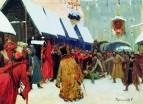 Возмущение слобод против бояр