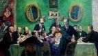 Групповой портрет художников общества Мир искусства. 1916-1920
