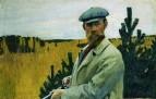 Автопортрет (На охоте). 1905