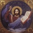 Христос-Вседержитель. 1885-1896