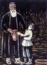 Крестьянин с внуком. 1908 Клеенка, масло, 75x56 ГМИ Грузии, Тбилиси