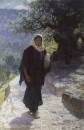 Пошла в Нагорную страну. 1894
