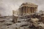 Парфенон. Храм Афины-Парфенос. 1881-1882