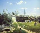 Московский дворик. 1878