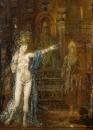 Саломея, танцующая перед Иродом