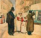 Жених, выбирающий серьги для невесты. 1838