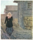 В деревне. (На рассвете). 1903