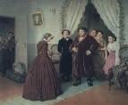 Приезд гувернантки в купеческий дом. 1866 Х., м. 44х53,3 ГТГ