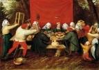 Свадебные подарки (1622) (частная коллекция)
