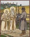 Иллюстрация для Сказа о пророке Илии и святом Николае 1932