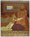 Царь и царица. Иллюстрация к былине Вольга