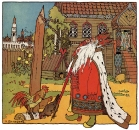 Жил-был царь… из книги Царевна-Лягушка