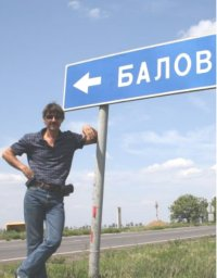 Alexey Balov (Balov)