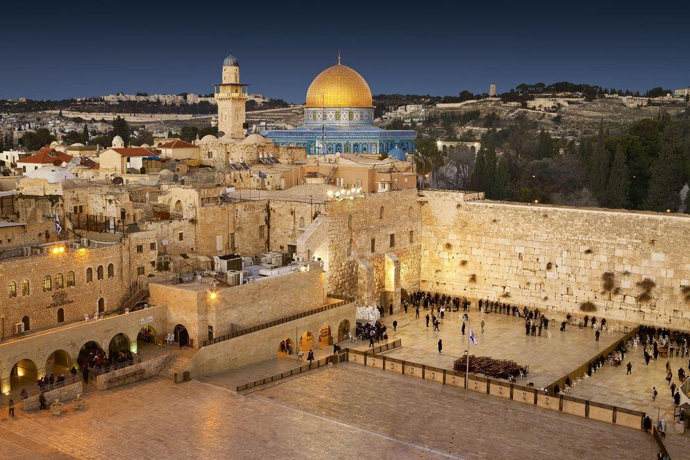 город иерусалим смотреть фото что носить